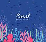海底珊瑚风景背景