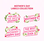 粉色母亲节标签