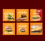 美味汉堡包促销卡