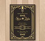 金色花纹婚礼请柬