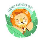 可爱父亲节狮子