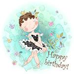 生日芭蕾舞女孩