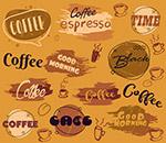 咖啡元素无缝背景