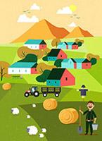 农夫农场风景