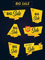 黄色促销标签