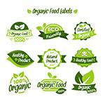 绿色有机食物标签