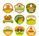 有机食物标签