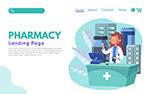 医疗网站登陆页