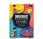 人物音乐节传单