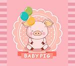 可爱气球猪宝宝