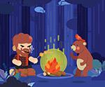 烤火的男子和棕熊