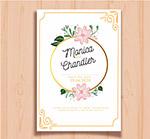 花卉婚礼邀请卡
