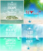海边度假海报