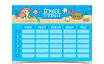 美人鱼校园课程表