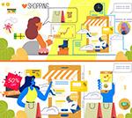 网上购物促销插画