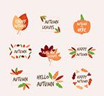 秋季元素标签