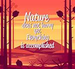 夕阳风景隽语海报