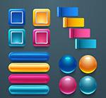 彩色信息图元素