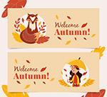秋季元素banner
