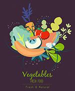 新�r蔬菜矢量