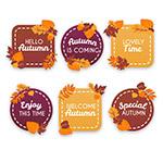 秋季树叶标签矢量