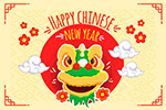 舞狮春节贺卡