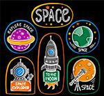 太空探索标签