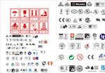 包装认证标志