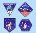 太空元素标签