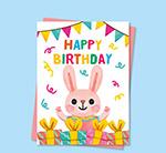 兔子生日派对传单