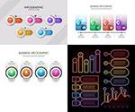 霓虹等效果信息图
