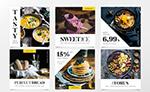菜品宣传卡片