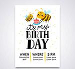 蜜蜂生日派对传单