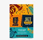爵士音乐节传单