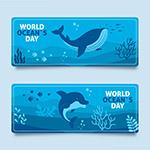 世界海洋日横幅