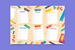 校园作息时间表