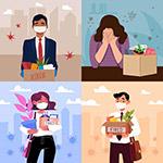 失业人物插画