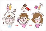 头发护理插画