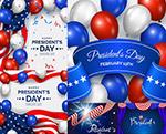 美国国旗与气球