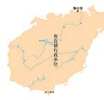 海南省矢量地图