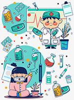 儿童医疗素材插画