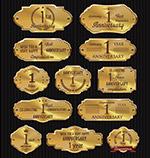 金色周年纪念标签