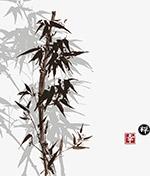 中国风水墨画竹