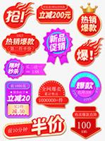 2012国语在线看免费观看