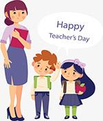 老师节日快乐
