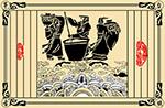 古法酿酒图