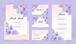 水彩花卉婚�Y卡片