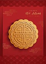 中秋节矢量传统海报