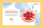 危险吸烟登录页模板