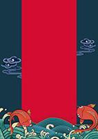 矢量波浪鲤鱼背景